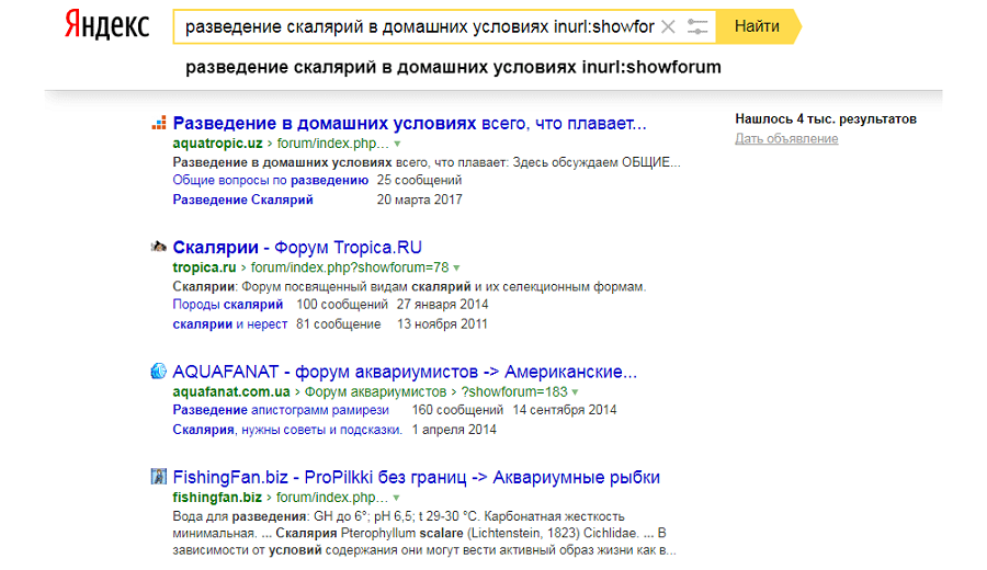 Интернет маркетинг поисковая оптимизация сайта ipb реклама сайта примеры